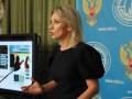 В РФ раскритиковали намерения Украины усилить правила въезда для россиян