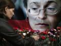 Одну из присяжных по делу Политковской отстранили за фразу
