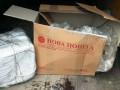В Днепропетровске в отделении Новой почты произошел взрыв