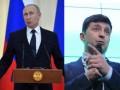 75% украинцев хотят прямого диалога Зеленского и Путина, - соцопрос