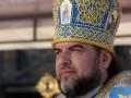 Митрополит Симеон рассказал, как его уговаривали подписать решение Собора