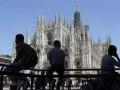 Итальянец приземлился с парашютом на центральной площади Милана