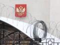 Вступили в силу новые украинские санкции против РФ