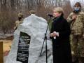 В Киевской области открыли мемориал на месте гибели Амины Окуевой