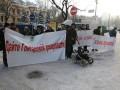 Силовики задержали 30 активистов, поддерживающих Гонтареву
