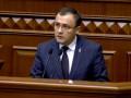 В МИД Украины обвинили посла Венгрии в неконструктивизме