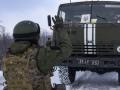 Пункт выдачи пропусков в зону АТО перенесли из Дебальцево в Артемовск