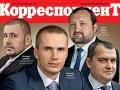 История одной Семьи. Корреспондент выяснил секрет стремительного карьерного роста окружения сына Януковича
