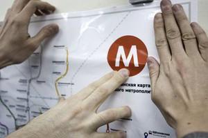 Партизанская карта Московского метрополитена Партизанинг.