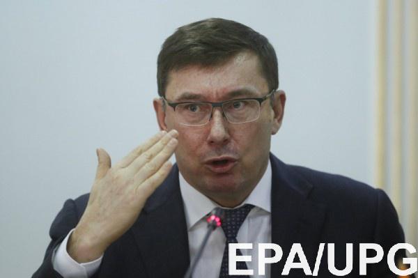 Луценко заявил, что все известные Украине каналы поставок из РФ перекрыли