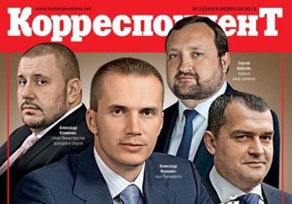 Европарламент потребует заморозить активы семьи Януковича: При наличии доказательств кражи средства вернут Украине - Цензор.НЕТ 2491