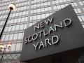 Режим экономии: Лондонская полиция продает здание Скотленд-Ярда