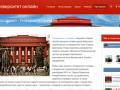 Западу вослед. Украинский университет запускает массовые онлайн-курсы