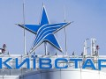 Киевстар рассказал, сколько ему удалось обслужить иностранных туристов за время Евро-2012