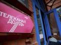 Телеканал Дождь подал в суд на украинский видеосервис
