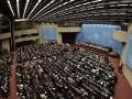 Таджикистан стал 159-м членом ВТО