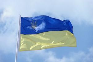 Минфин РФ: Украина компенсировала издержки в суде Лондона
