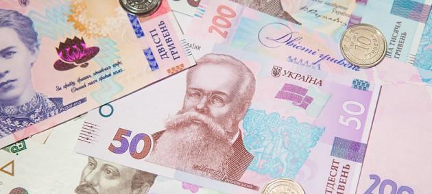 НБУ показал, как выглядят новые 50 и 200 гривен