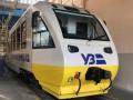В Сети показали новый экспресс Киев-Борисполь