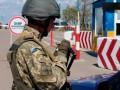 Сепаратисты обстреляли КПВВ Гнутово