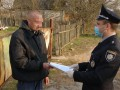 Поджигателю Чернобыльского леса вручили подозрение