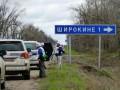 В боях за Широкино погиб украинский военный, пятеро ранены - штаб