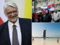 Итоги 2 ноября: угрозы Польши и Серби и отмена виз с ОАЭ