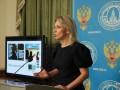 В МИД России упрекнули США из-за сокращения помощи Сирии