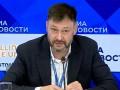 Выданный РФ Кирилл Вышинский собрал пресс-конференцию в Москве