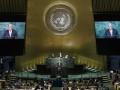 Генассамблея ООН в резолюции по Крыму назвала РФ оккупантом