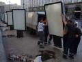 Центр столицы очищают от рекламы