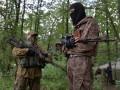 В разведке показали запрещенные мины оккупационных войск РФ