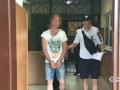 В Одесской области рецидивист изнасиловал беременную девушку