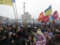 УДАР призывает украинцев поддержать часовую забастовку 13 февраля
