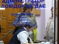 В Киеве растет число заболевших гриппом, 1800 - за неделю