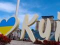 KyivNotKiev: Одно из крупнейших новостных агентств поддержало #CorrectUA