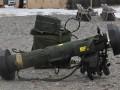 Ракеты Javelin передадут частям вне зоны АТО - СМИ