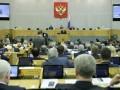 Госдума РФ создала рабочую группу для подсчета