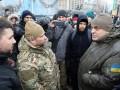 Во время акции на Майдане произошла стычка