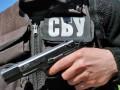 СБУ задержала боевика и женщину, которая была информатором у террористов