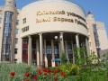 В Киеве заминировали один из корпусов медицинского университета