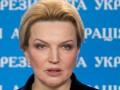 Богатырева призывает потерпевших в столкновениях обращаться в поликлиники