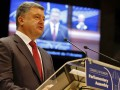 Порошенко призвал Европу поддержать стремление украинцев к членству в ЕС