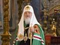 Патриарх Кирилл заведет страницу в соцсети ВКонтакте