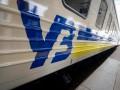 В Украине из-за непогоды произошел сбой в графике поездов