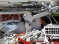 Возле Пуэрто-Рико зафиксировали землетрясение