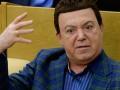 Кобзона лишили всех госнаград Украины