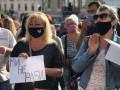 В Черновцах начался новый митинг против усиления карантина