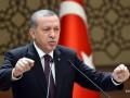 ЕС затягивает вступление Турции - Эрдоган