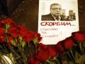 Убийство российского посла: Эрдоган назвал цель нападавшего